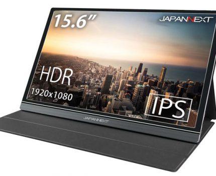 フルHDのモバイルディスプレイ「JN-MD-IPS1506FHDR」が発売