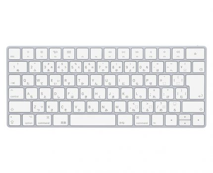 【特集】Apple純正以外も選択肢あり!Macで使えるキーボード