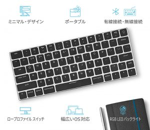 Taptekキーボード