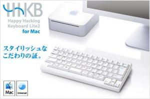 HHKB Lite2 for Mac
