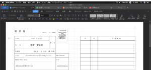 WPS Office for Mac