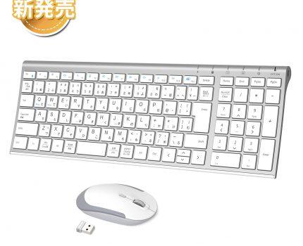 iClever、超薄型のワイヤレスキーボード「IC-BK22Combo」を発売