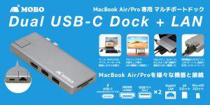 Dual USB-C Dock + LAN