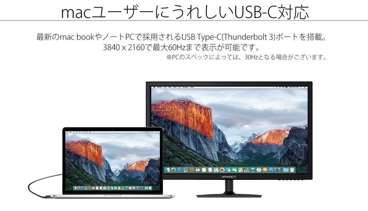 JN-T284CUHDR MacBook Pro