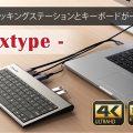 Extype