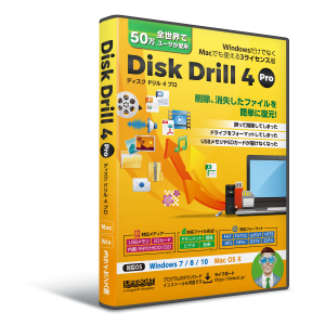 Disk Drill 4