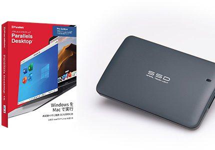 macOSでWindowsOSを実行できるソフトが付属するSSD「LMD-SPAU3M」が発売