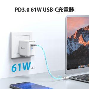 IC-WD11