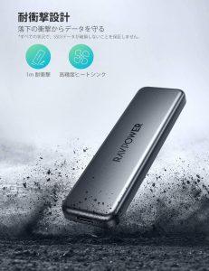 RP-UM003