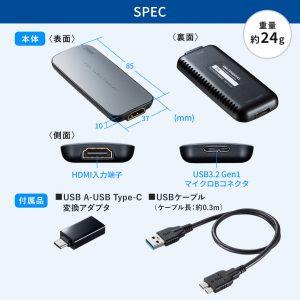 USB-CVHDUVC1