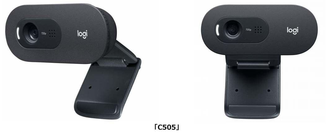 ロジクール、低価格でありながら高画質なウェブカメラ「ロジクール HDウェブカム C505」が発売
