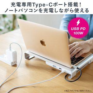 USB Type-Cドッキングステーション
