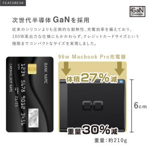 CIO-G100W3C1A