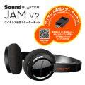 Sound Blaster JAM V2