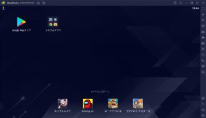 BlueStacks 5 ベータ版