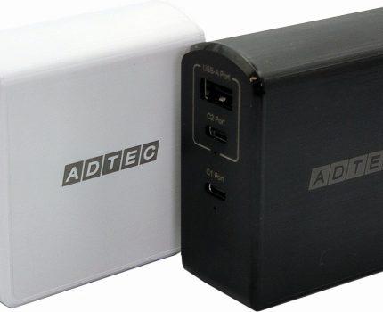 低価格ながら、105W出力のUSB-PD充電器「APD-A105AC2」が発売
